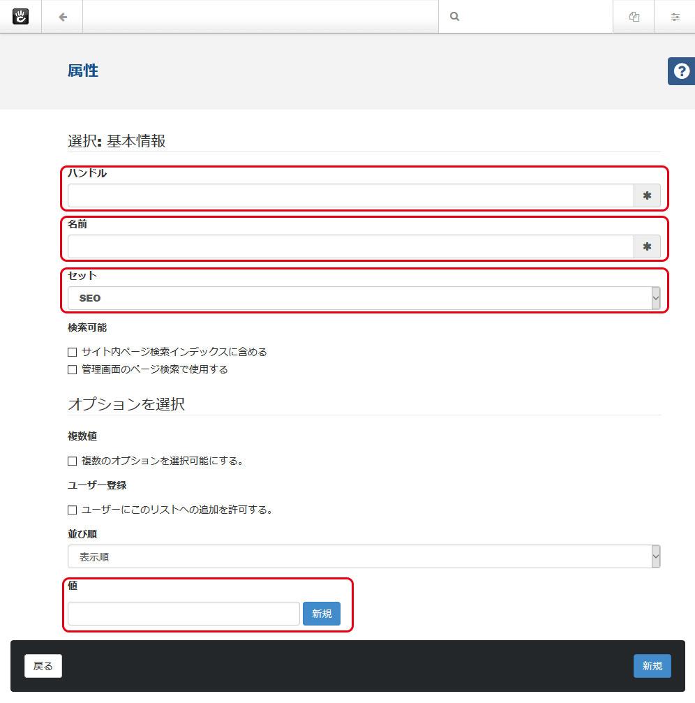 Xml Sitemap Priority: Concrete5のsitemap.xmlのchangefreqとpriorityをページ毎に設定する方法